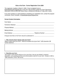 Farmer Registration Form 2020
